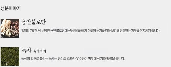 Kem chống nắng cho nam Whoo Gongjinhyang Gun Sun Cream for Men