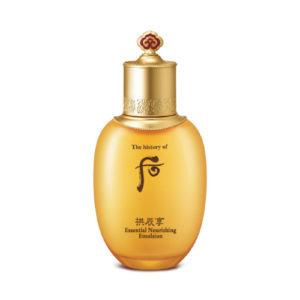 [Sữa dưỡng] Whoo vàng Essential Nourishing Emulsion siêu dưỡng ẩm da.